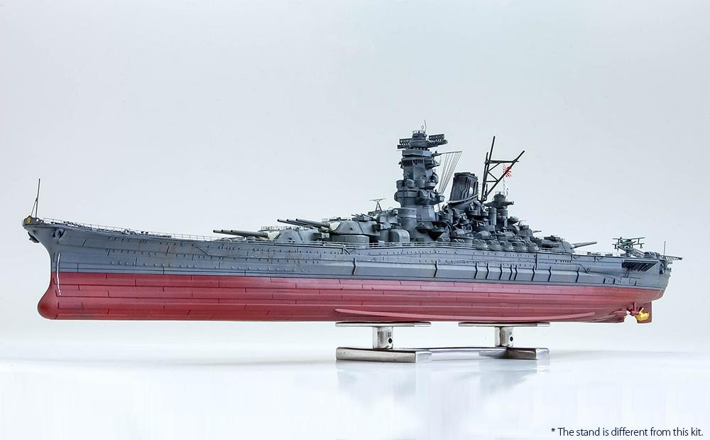 1/700scale Multi-Material Kit : 日本海軍 戦艦 大和 [フルハルモデル] Japanese Battleship YAMATO [Full Hull Model]