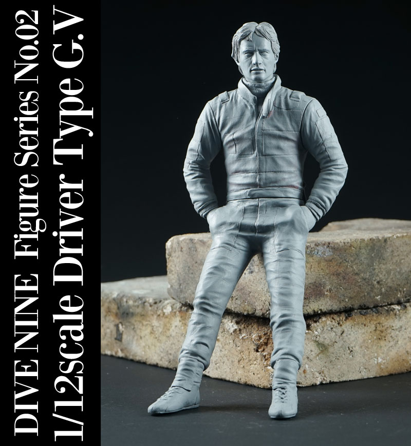 """DIVE NINE"" Figure Series No.02 : 1/12scale ""Driver Type G.V [LEAN ON THE TIRE]"