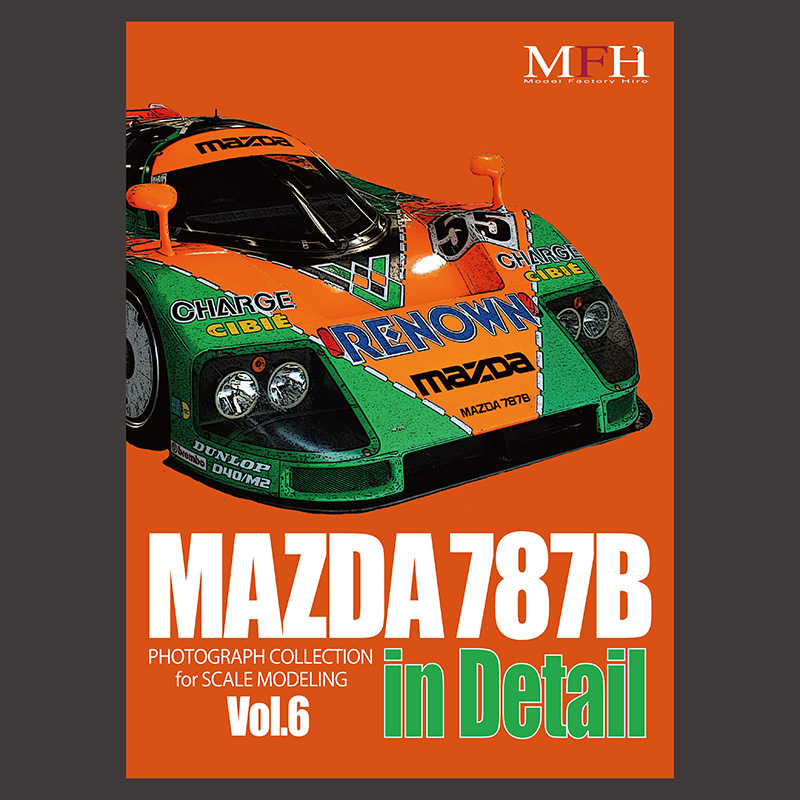 "PHOTOGRAPH COLLECTION Vol.6 ""MAZDA 787B in Detail"""
