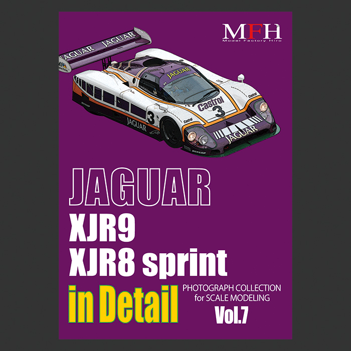 "PHOTOGRAPH COLLECTION Vol.7 ""JAGUAR XJR9 / XJR8 sprint in Detail"""