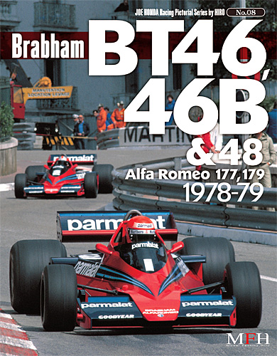 Racing Pictorial Series by HIRO No.08 Brabham BT46