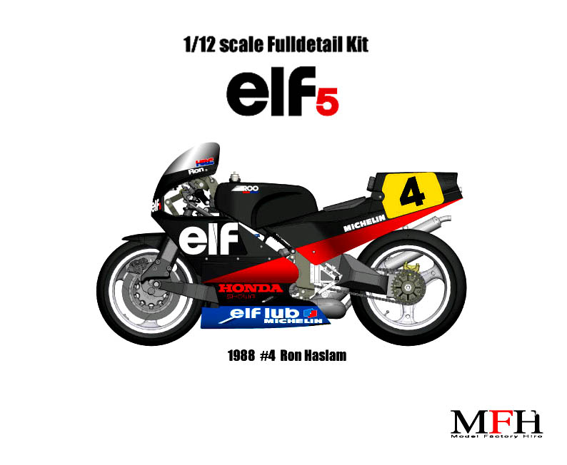 1/12scale Fulldetail Kit : elf5