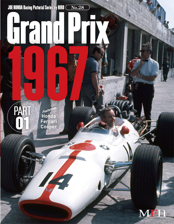 Racing Pictorial Series by HIRO No.28 : Grand Prix 1967 PART-01