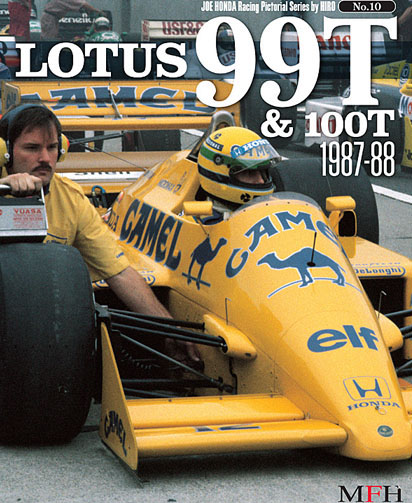 Racing Pictorial Series by HIRO No.10 Lotus 99T & 100T 1987-88