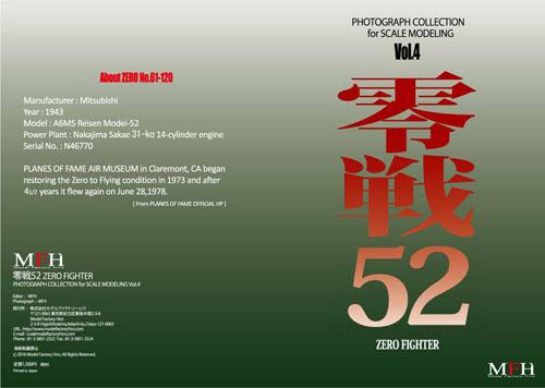 "PHOTOGRAPH COLLECTION Vol.4 ""零戦52 ZERO FIGHTER"""