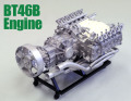 1/12scale Engine Kit : BT46B Engine