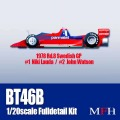 "1/20scale Fulldetail Kit : BT46B ""Fan Car"""