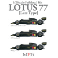 1/20scale Fulldetail Kit : LOTUS 77 [Late Type]