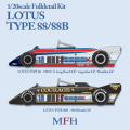 1/20scale Fulldetail Kit : LOTUS Type 88/88B