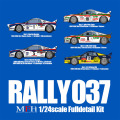 1/24scale Multi-Material Kit : Rally 037
