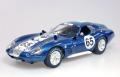 1/24scale Fulldetail Kit : Type65 Cobra Super Coupe