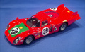 1/24scale Fulldetail Kit : Tipo33 [ '68LM &'69 LM ]