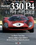 Sportscar Spectacles by HIRO No.01 : Ferrari 330P4 P3/4-412P 1967