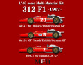1/43scale Multi-Material Kit : 312F1 [1967]