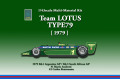 1/43scale Multi-Material Kit : LOTUS Type79 [ 1979 ]