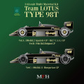1/43scale Multi-Material Kit : LOTUS TYPE 98T