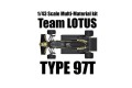 1/43scale Multi-Material Kit : LOTUS TYPE 97T
