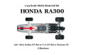 1/43scale Multi-Material Kit : HONDA RA300