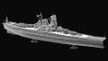 1/700scale Multi-Material Kit : 日本海軍 戦艦 武蔵 Japanese Battleship MUSASHI
