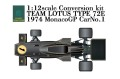 1/12scale Conversion Kit : LOTUS Type72E