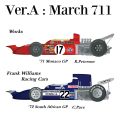 1/20scale Fulldetail Kit : March 711 / March 721