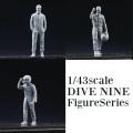 "1/43scale ""DIVE NINE"" Figure Series"