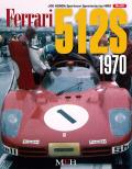 Sportscar Spectacles by HIRO No.05 : Ferrari 512S 1970