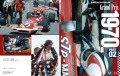 Racing Pictorial Series by HIRO No.43 : Grand Prix 1970 PART-02