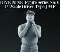"""DIVE NINE"" Figure Series No.01 : 1/12scale ""Driver Type J.M.F"""