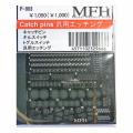 キャッチピン 汎用エッチング Photo etched parts for catch pin