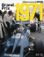 Racing Pictorial Series by HIRO No.45 : Grand Prix 1971 PART-01