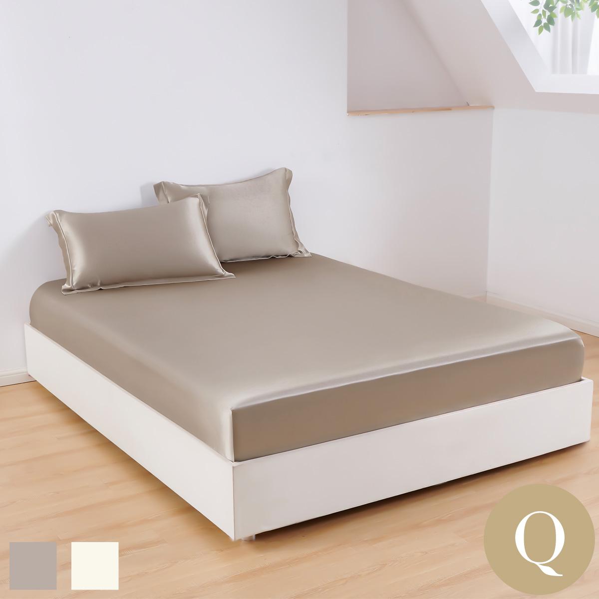 クイーン | 140×200cm | 高さ38cm | ボックスシーツ1枚 | 包み型スタンダード枕カバー2枚 | 22匁 シルク