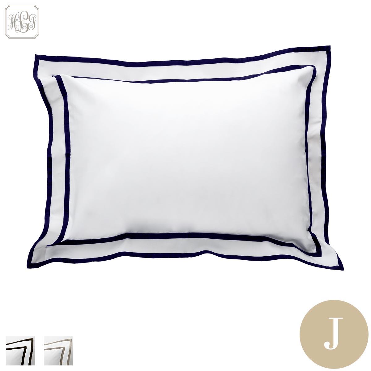 ピローケース | 包み型日本サイズ | 45×65cm | 400TC ホテル