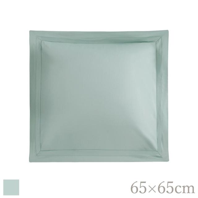 クッションカバー | ユーロ | 65×65cm | 300TC ソリッドライン