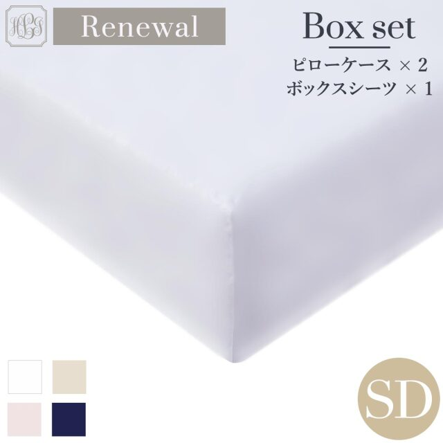 [Renewal]セミダブル | 120×200cm | 高さ40cm | ボックスシーツ1枚 | 封筒型スタンダード枕カバー2枚 | 400TC コットンサテン