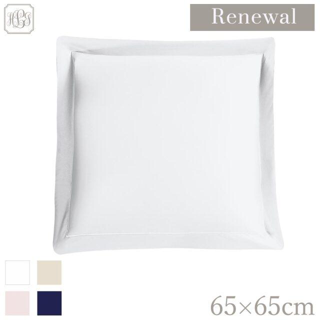 [Renewal]クッションカバー | ユーロ | 65x65cm | 400TC コットンサテン