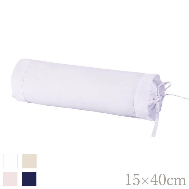 [Renewal]クッションカバー | ネックロール | 15×40cm | 400TC コットンサテン