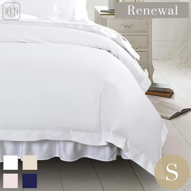 [Renewal]掛け布団カバー | シングル | 150×210cm | 400TC コットンサテン