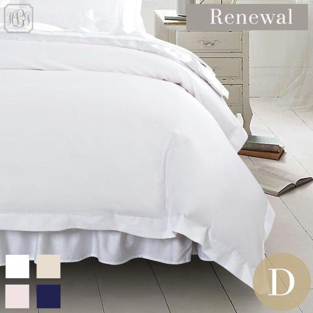 [Renewal]掛け布団カバー | ダブル | 190×210cm | 400TC コットンサテン