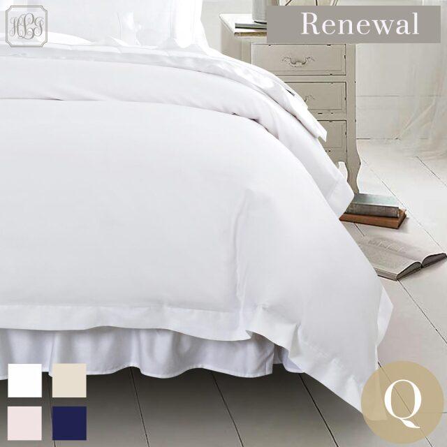 [Renewal]掛け布団カバー | クイーン | 210×210cm | 400TC コットンサテン