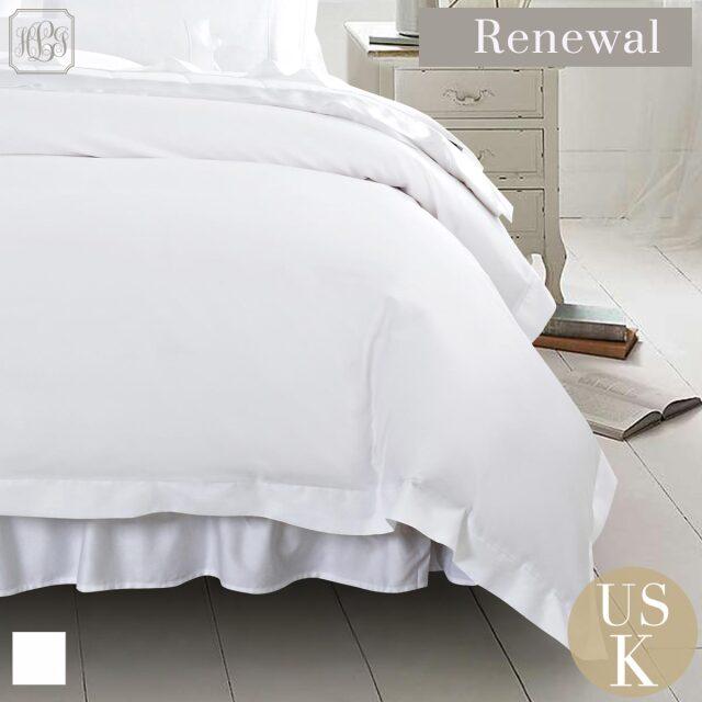 [Renewal]掛け布団カバー | USキング | 270×235cm | 400TC コットンサテン