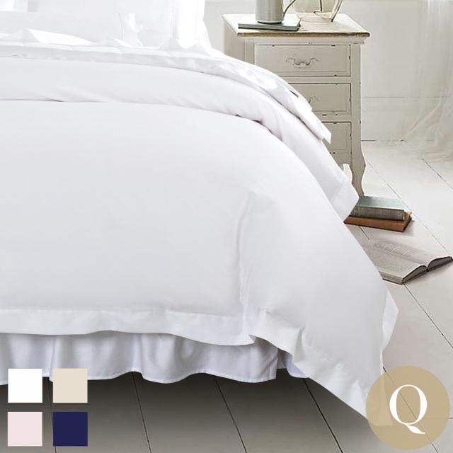 [Renewal]クイーン | 210×210cm | 掛け布団カバー1枚 | 封筒型スタンダード枕カバー2枚 | 400TC コットンサテン