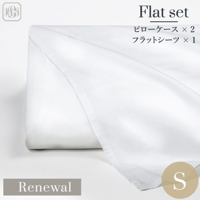 [Renewal]シングル | フラットシーツ1枚 | 封筒型スタンダード枕カバー2枚 | 400TC コットンサテン