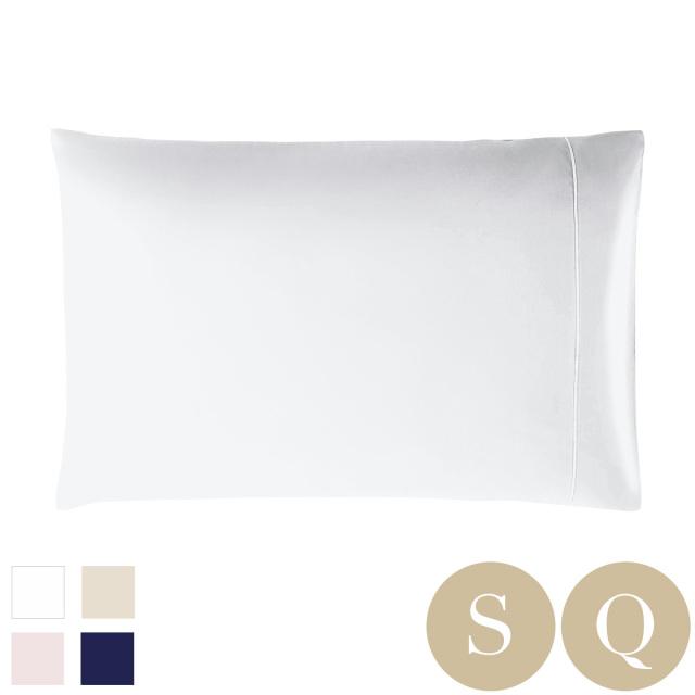 [Renewal]ピローケース | 封筒型スタンダード・クイーン | 50×75cm | 400TC コットンサテン