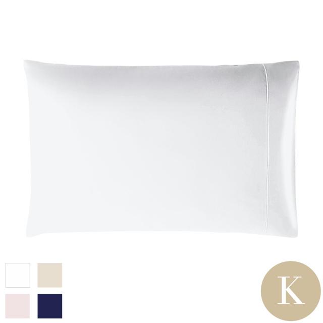 [Renewal]ピローケース | 封筒型キング | 50×90cm | 400TC コットンサテン