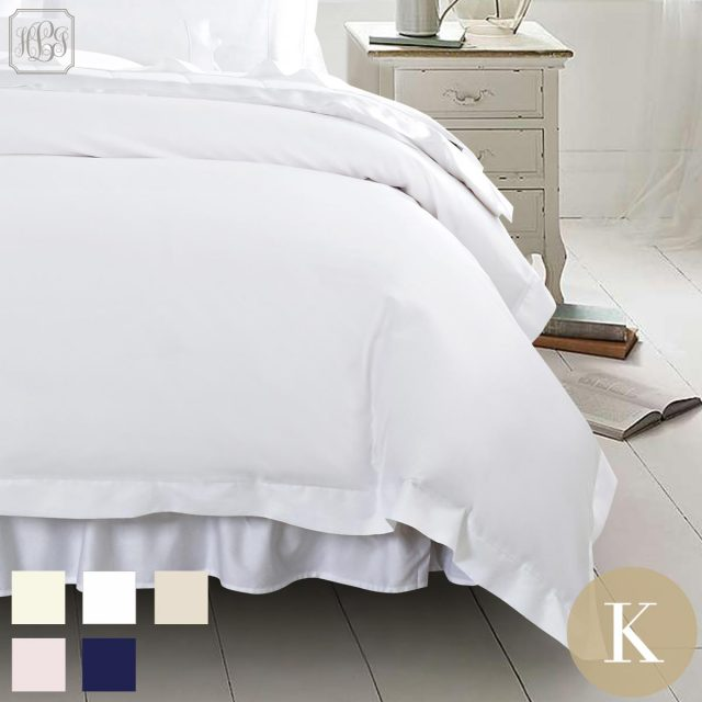 掛け布団カバー | キング | 230×210cm | 400TC コットンサテン