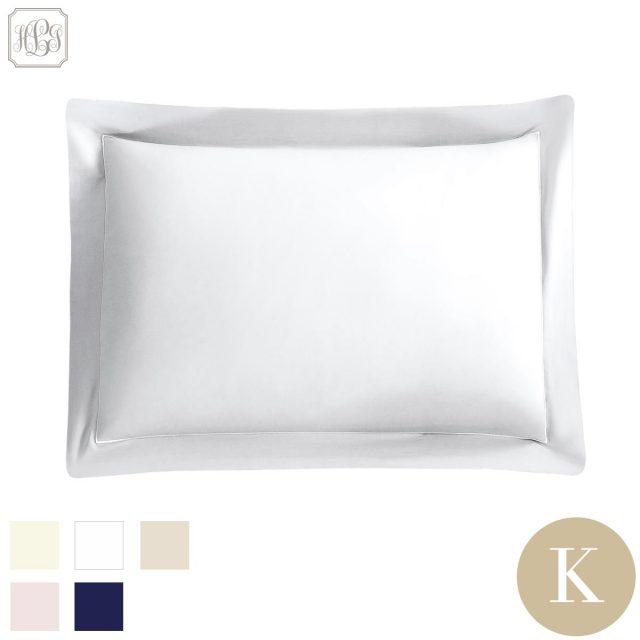 【アウトレット】ピローケース | 包み型キング | 50×90cm | 400TC コットンサテン