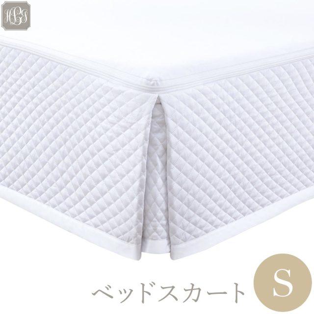 ベッドスカート | シングル | 100×200cm | 高さ25cm | 400TC ダイヤモンドキルト