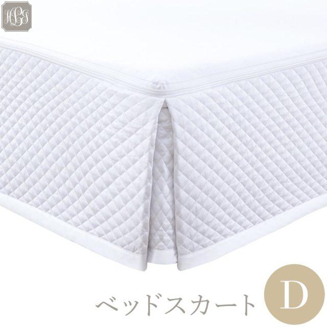 ベッドスカート | ダブル | 140cm ×200cm | 高さ25cm | 400TC ダイヤモンドキルト