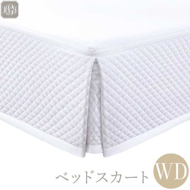 ベッドスカート | ワイドダブル | 155cm ×200cm | 高さ25cm | 400TC ダイヤモンドキルト